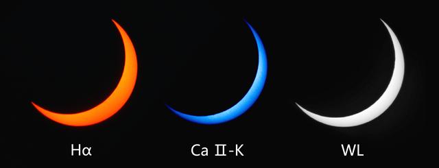深圳市天文台三通道太阳望远镜拍摄的三个通道日食图片.jpg